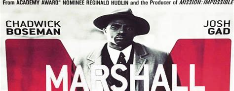 film 2017 marshall current music inc