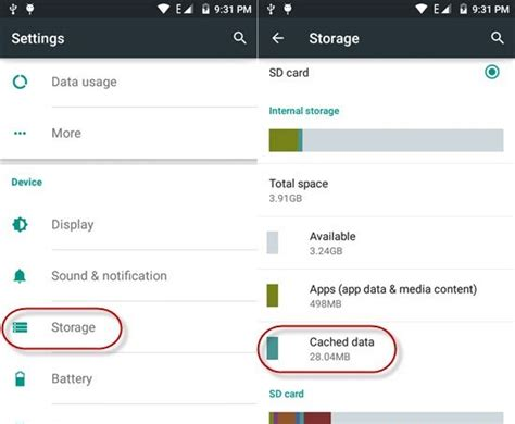 how to clear system data on android كيف تقوم بحل مشكلة insufficient storage space عرب هاردوير