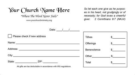 tithes envelopes template quotes