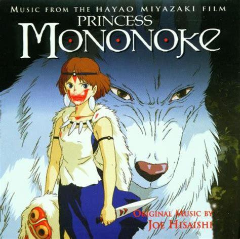 studio ghibli film izle joe hisaishi princess mononoke cd album at discogs
