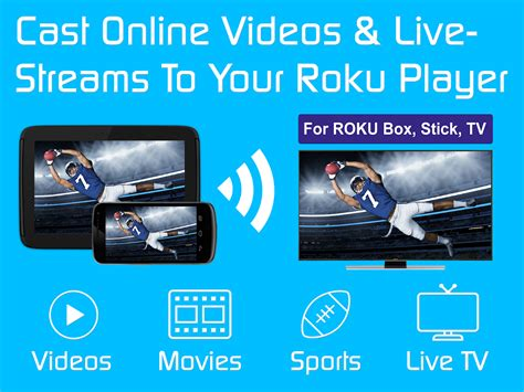 Remote Juc Tv tv cast roku remote app android