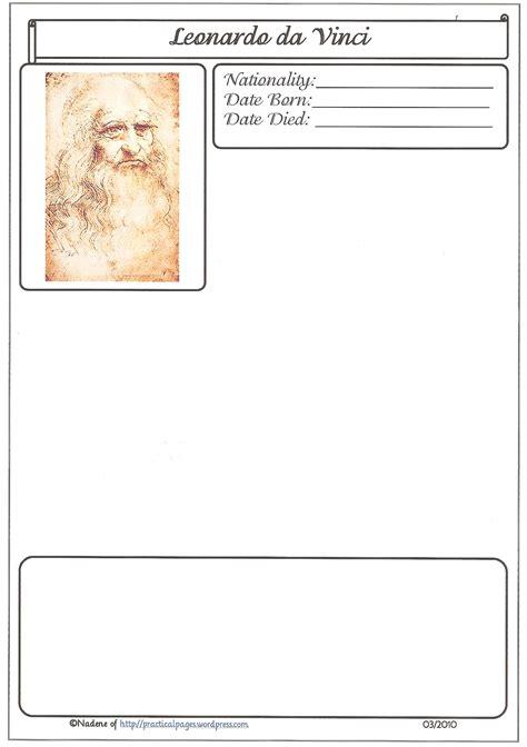 artist biography worksheet salvador dali practical pages
