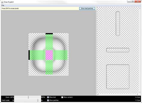 Drawing 9 Patch by 盘点android开发者必备的十大开发工具 每日快讯 创业邦
