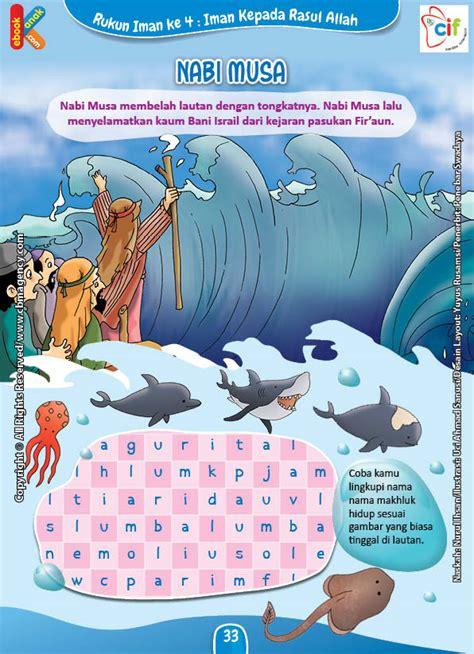 download film nabi musa gratis download gratis worksheet nabi musa ebook anak