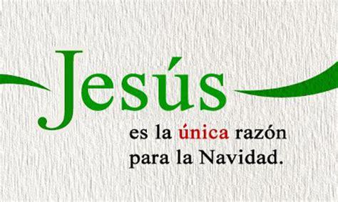 imagenes navidad es jesus jes 250 s es la 250 nica raz 243 n para la navidad tarjetas