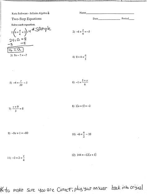 algebra 2a mr vanalstine s class