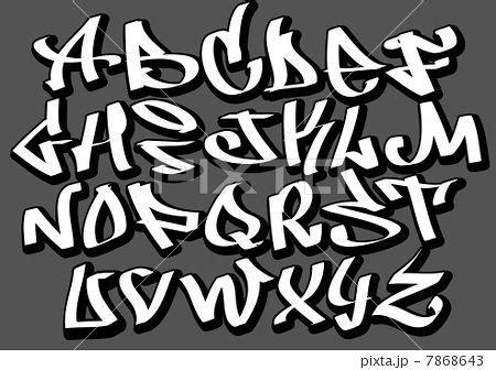 17 best ideas about graffiti alphabet on pinterest