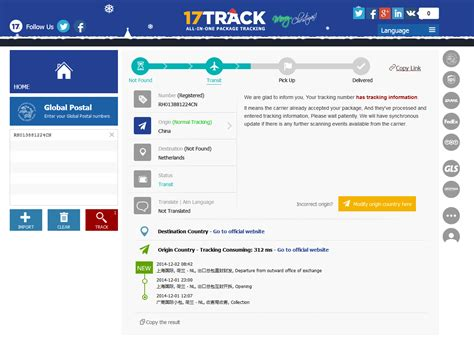 blibli express service tracking 17track all in one package tracking tool 17track net