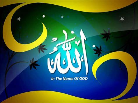 allah  islamic full hd wallpapers islamic pinterest