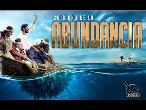 proclama profetica 2015 apostol sergio enriquez proclama profetica para 2016 apostol sergio enriquez