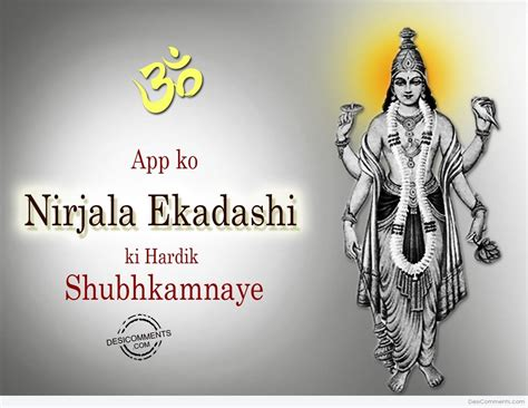 nirjala ekadashi pictures images graphics for