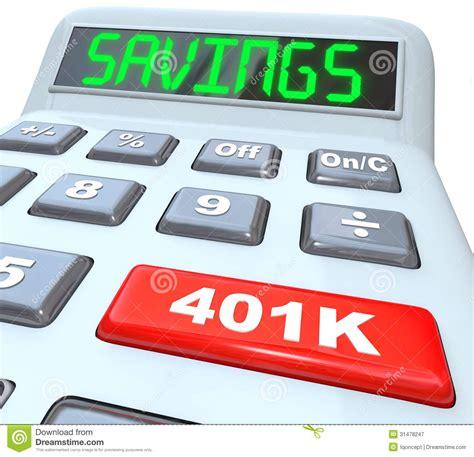 supplemental income 401 k plan annuityf 401k annuity plans