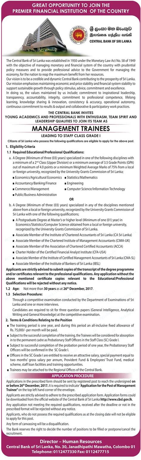 trainee bank management trainee central bank of sri lanka in sri