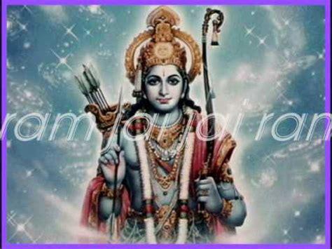 ram naam ke heere moti ram naam ke here moti beautiful ram bhajan
