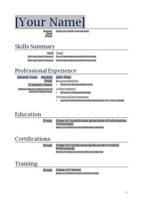 Free Printable Resume Template by Free Printable Resume Templates Learnhowtoloseweight Net