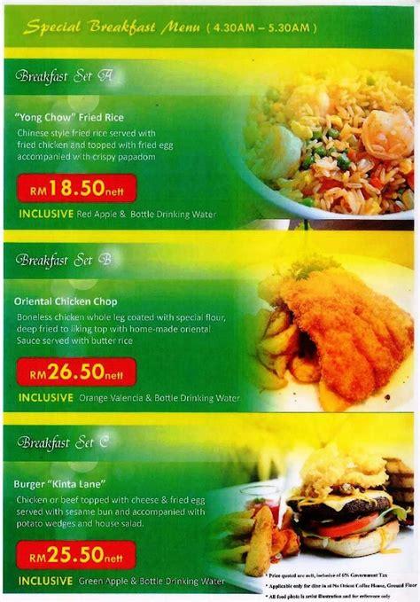 Bakul Kuliner Populer 99 Resep Masakan Rumahan menu sahur rumahan rcs
