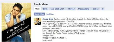 fb new status publish facebook page status or wall post automatically