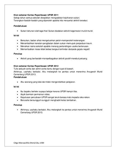 format penulisan berita upsr contoh karangan upsr faedah membaca job seeker