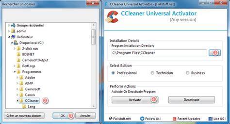 ccleaner universal crack تحميل برنامج تنظيف الكمبيوتر مع التفعيل ccleaner 5 24