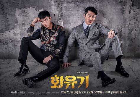 drakorindo odyssey watch a korean odyssey korean drama 2017 episode 11 eng sub