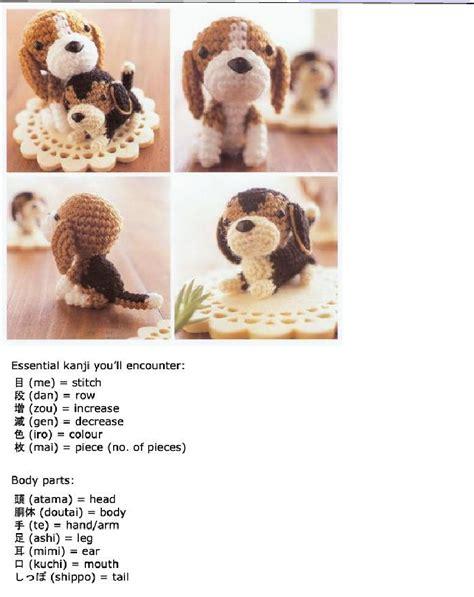 pattern significado espanol perrito beagle amigurumi a crochet patr 243 n gratis en
