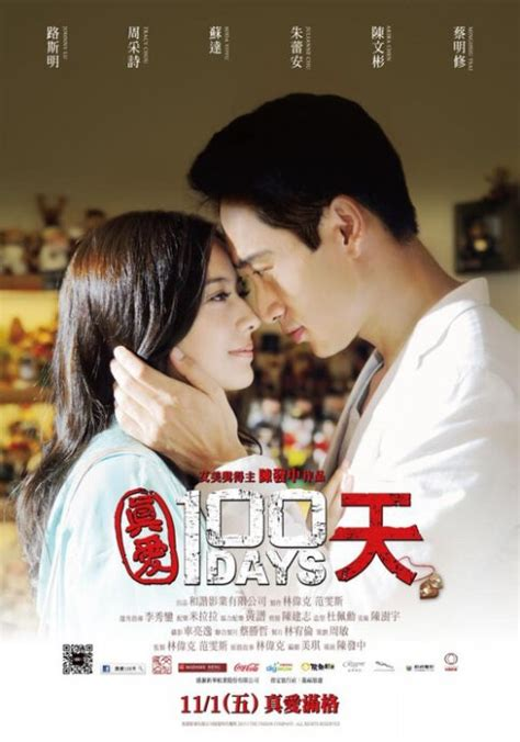 film romance taiwan 2013 chinese romance movies a e china movies hong