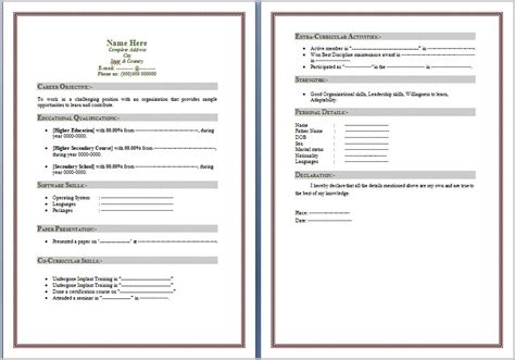 Free Downloadable Resume Templates For Word 2010 by Free Downloadable Resume Templates Word 2010 Resume