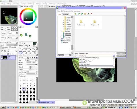 paint tool sai pro paint tool sai скачать бесплатно русская версия для