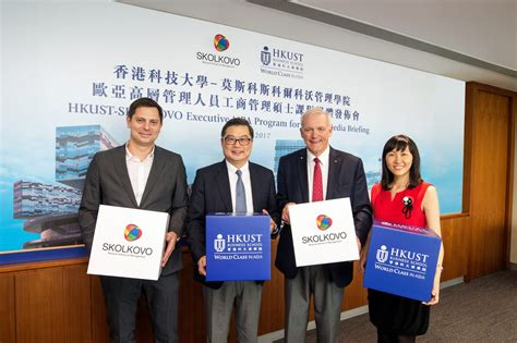 Mba Partners Relations by Hkust Partners With Skolkovo Business School To Launch