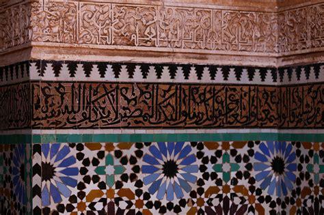 moroccan art history 100 moroccan art history cultural tourism culture