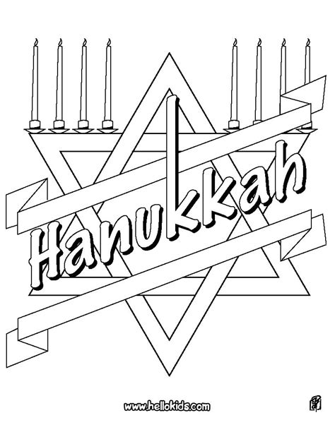 hanukkah symbols coloring pages hanukkah symbols coloring pages hellokids com