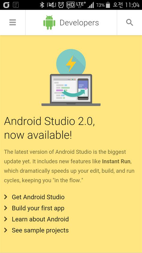 android studio version android studio version 2 0 released