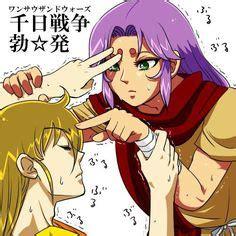 Kaos Saitama Anime New Ukm pin by neith kaos on mushakista