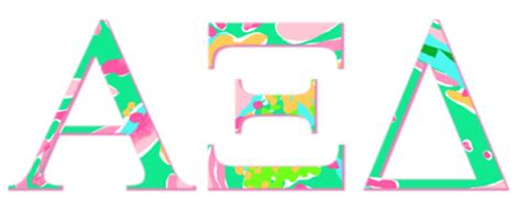 Alpha Xi Delta Letter Of Recommendation the world s catalog of ideas