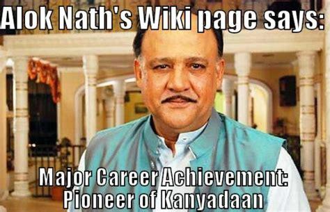 Alok Nath Memes - 60th cycle agarbatti filmfare awards celebrity news gossips