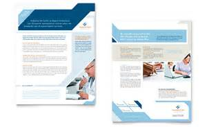 medical transcription datasheet template word amp publisher