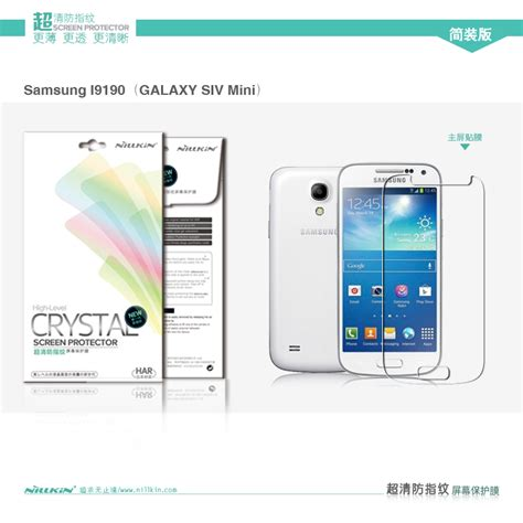 Ipearl Samsung Galaxy S4 Antifingerprint Clear nillkin ultra clear anti fingerprint screen protector for samsung galaxy s4 mini i9190 i9192