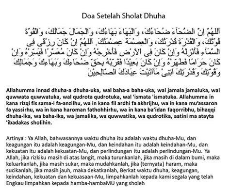 doa sholat dhuha manfaat tata cara sholat dhuha lengkap dzikir tata cara niat bacaan doa setelah sholat dhuha