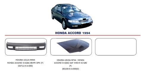 Accu Mobil Honda Accord bemper honda accord 1994 auto part mobil