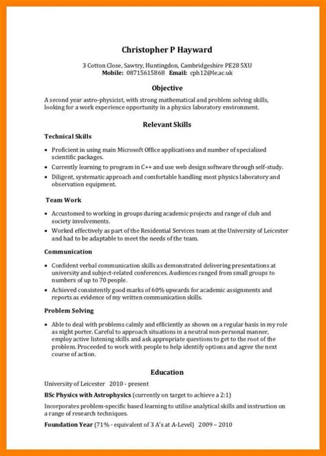 Examples Of Skill Sets For Resume by 8 Skill Set Resume Protect Letters