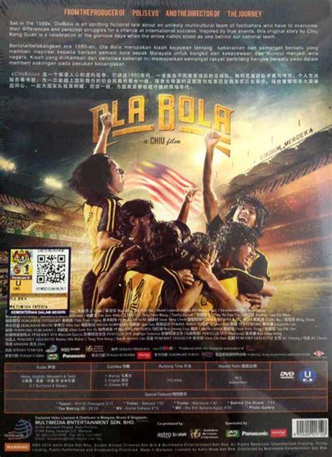 film malaysia 2016 ola bola dvd malaysia movie 2016 cast by chee jun