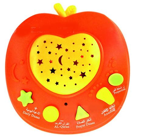 Apple Learning Quran Machine educational toys 20 apple learning quran holy quran machine