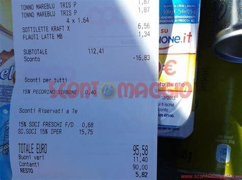coop estense sconto 20 prodotto non alimentare una couponista all opera grosso risparmio tra coupon e