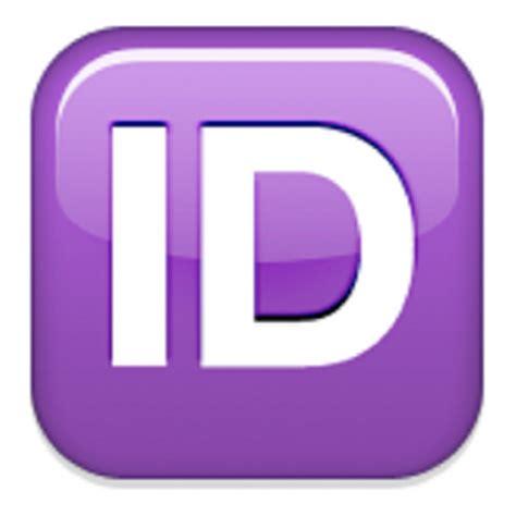emoji apple logo squared id emoji u 1f194 u e229