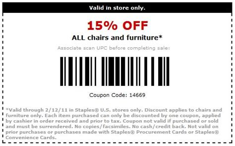 staples coupon office