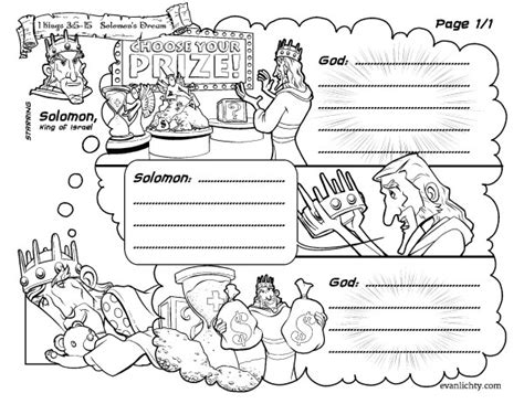 king solomon coloring pages activities solomon asks for wisdom solomon has a dream in which god
