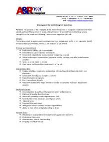employee guidelines template employee of the month program guidelines