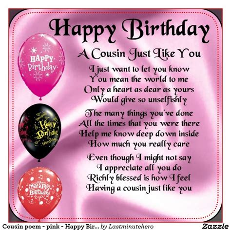 Happy Birthday Quotes For A Cousin Happy Birthday Poems For My Cousin 12 Happy Christmas