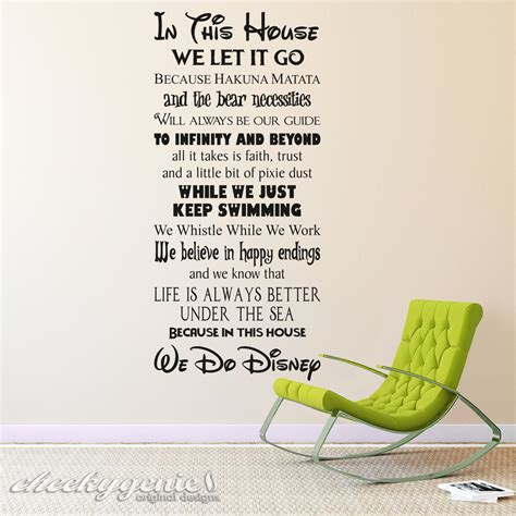 disney wall stickers in this house we do disney style quote vinyl wall