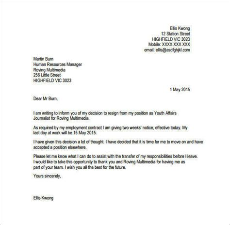 Resignation Letter Attached To Email Email Resignation Letter Template 19 Free Sle Exle Format Free Premium Templates